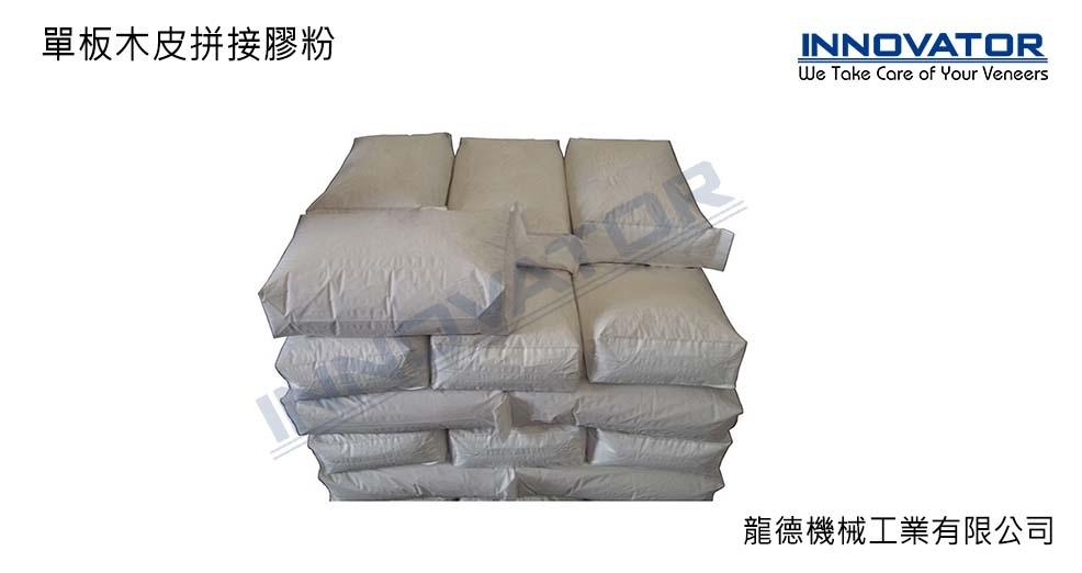 木皮拼接膠粉