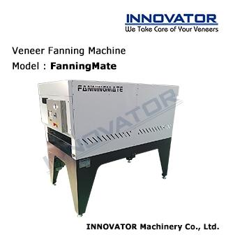 Veneer Fanning Machine